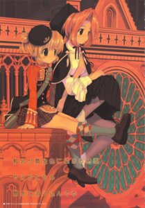 Rating: Safe Score: 7 Tags: takeda_hinata User: MDGeist