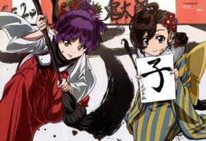 Rating: Safe Score: 10 Tags: gegege_no_kitaro inuyama_mana kimono miko neko_musume pointy_ears shimizu_sorato User: drop