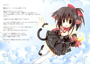 Rating: Safe Score: 28 Tags: animal_ears dress fixed korie_riko mujin_shoujo nekomimi tail thighhighs User: fireattack