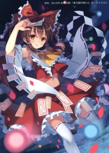 Rating: Questionable Score: 20 Tags: hakurei_reimu rie thighhighs touhou User: Radioactive