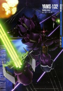 Rating: Safe Score: 6 Tags: abe_shingo gun gundam gundam_unicorn mecha weapon User: drop
