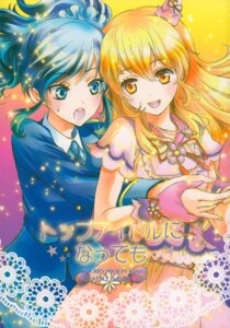Rating: Safe Score: 17 Tags: aikatsu! hoshimiya_ichigo kiriya_aoi tagme User: Radioactive