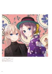 Rating: Questionable Score: 8 Tags: new_game! tokunou_shoutarou tooyama_rin yagami_kou User: kiyoe