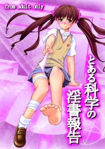Rating: Questionable Score: 6 Tags: bandages feet pantsu seifuku shirai_kuroko takane_no_hanazono to_aru_kagaku_no_railgun to_aru_majutsu_no_index User: Radioactive