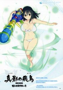 Rating: Questionable Score: 30 Tags: asuka_(senran_kagura) bikini cleavage gun senran_kagura senran_kagura:_peach_beach_splash swimsuits yaegashi_nan User: kiyoe