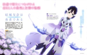 Rating: Safe Score: 33 Tags: washio_sumi washio_sumi_wa_yuusha_de_aru weapon yuuki_yuuna_wa_yuusha_de_aru User: drop