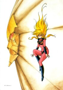 Rating: Safe Score: 0 Tags: iczer_one mecha tagme User: Radioactive