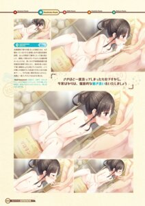 Rating: Explicit Score: 32 Tags: cura digital_version fellatio loli lose maitetsu penis pussy tagme User: Twinsenzw