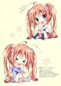 Rating: Safe Score: 21 Tags: chibi feet pan pan_no_mimi seifuku sweater User: kiyoe