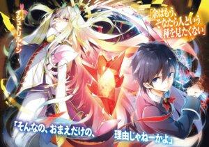 Rating: Safe Score: 15 Tags: pyon-kti seifuku soshite_fumetsu_no_regunare sword User: zyll