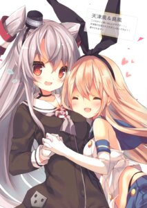 Rating: Questionable Score: 22 Tags: amatsukaze_(kancolle) kantai_collection p19 pantsu practice seifuku shimakaze_(kancolle) User: Radioactive