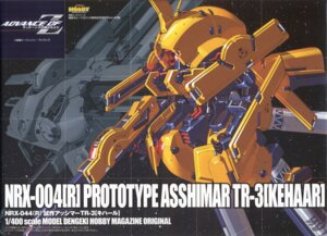 Rating: Safe Score: 4 Tags: advance_of_zeta gundam mecha zeta_gundam User: Radioactive
