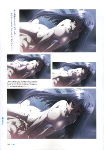 Rating: Explicit Score: 18 Tags: blood breast_grab cum minori naked natsuzora_no_perseus nipples sex shouna_mitsuishi toono_ren User: fireattack