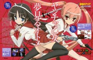 Rating: Safe Score: 31 Tags: gun hidan_no_aria hotogi_shirayuki iwakura_kazunori kanzaki_h_aria seifuku sword thighhighs User: Jigsy