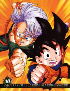 Rating: Safe Score: 5 Tags: calendar dragon_ball male son_goten trunks User: Radioactive
