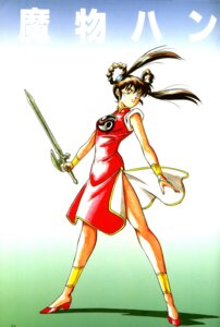 Rating: Safe Score: 3 Tags: chinadress devil_hunter_yohko mano_yohko sword User: Radioactive