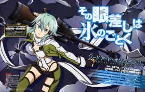 Rating: Safe Score: 40 Tags: gun gun_gale_online sinon sword_art_online totosu User: drop