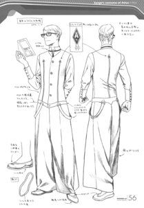 Rating: Safe Score: 6 Tags: character_design kudo_shougo male monochrome range_murata shangri-la sketch User: Share