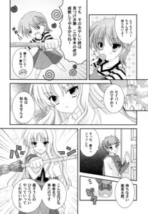 Rating: Safe Score: 4 Tags: emiya_shirou fate/hollow_ataraxia fate/stay_night fujimura_taiga karen_ortensia monochrome tatekawa_mako wnb yuena_setsu User: MirrorMagpie