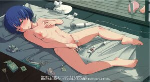 Rating: Explicit Score: 73 Tags: ano_natsu_de_matteru arakure blood breast_grab cum loli naked nipples rinon tanigawa_kanna User: nophone