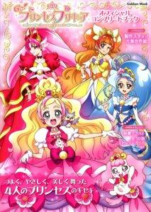Rating: Safe Score: 4 Tags: akagi_towa amanogawa_kirara aroma_(precure) dress go!_princess_pretty_cure haruno_haruka kaidou_minami pretty_cure puff_(precure) User: Radioactive