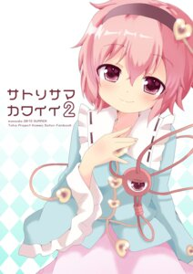 Rating: Safe Score: 12 Tags: komeiji_satori massala touhou User: 椎名深夏
