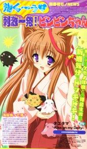 Rating: Safe Score: 3 Tags: animal_ears kimono kitsune mito_mashiro screening tayutai tayutama User: yeshk
