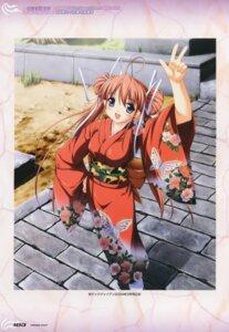 Rating: Safe Score: 8 Tags: ashitaba_yuuri iwasaki_kouji kimono majipuri purple_software User: Radioactive