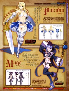 Rating: Questionable Score: 78 Tags: armor ass bikini_armor bikini_warriors character_design cleavage erect_nipples heels mage_(bikini_warriors) onigiri-kun paladin_(bikini_warriors) saitom sword thighhighs underboob weapon witch User: drop