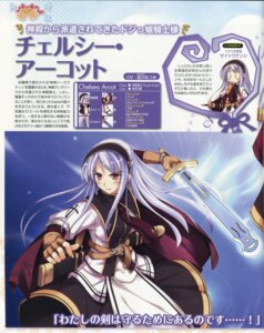 Rating: Safe Score: 5 Tags: chelsea_arcot ko~cha profile_page shukufuku_no_campanella sword User: admin2