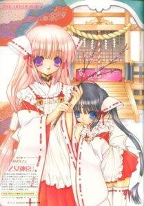 Rating: Safe Score: 14 Tags: miko ramiya_ryou User: admin2