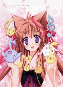 Rating: Safe Score: 25 Tags: animal_ears kimono kitsune lump_of_sugar mito_mashiro moekibara_fumitake tayutai tayutama User: Gekisoku