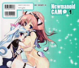 Rating: Explicit Score: 23 Tags: animal_ears breasts bunny_ears cam crease cum loli nam_(character) newmanoid_cam nipples nopan urotan User: BlackDragon2