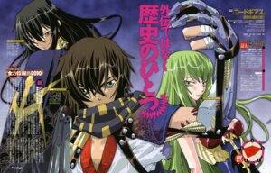 Rating: Safe Score: 17 Tags: c.c. code_geass renya takuma_tomomasa User: Radioactive