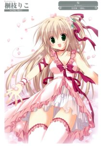 Rating: Questionable Score: 50 Tags: dress korie_riko pantsu see_through thighhighs User: Hatsukoi
