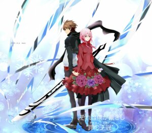 Rating: Safe Score: 22 Tags: guilty_crown ouma_shuu sword yuzuriha_inori User: birdy73