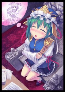Rating: Questionable Score: 17 Tags: oto_taku shikieiki_yamaxanadu touhou User: sxxiaoou