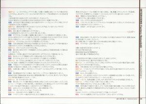 Rating: Safe Score: 1 Tags: haruka_ni_aogi_uruwashi_no text User: admin2