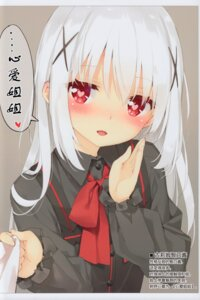 Rating: Safe Score: 28 Tags: gochuumon_wa_usagi_desu_ka? kafuu_chino luminocity peco seifuku User: Radioactive