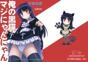 Rating: Questionable Score: 39 Tags: gokou_ruri gothic_lolita lolita_fashion nakajima_akihiko ore_no_imouto_ga_konnani_kawaii_wake_ga_nai pantsu studio_runaway_wolf thighhighs User: van