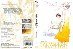 Rating: Safe Score: 1 Tags: disc_cover kamina_ayato rahxephon shitow_haruka yamada_akihiro User: Radioactive