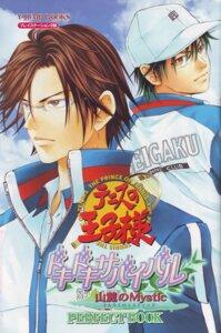 Rating: Safe Score: 1 Tags: echizen_ryoma male megane prince_of_tennis tezuka_kunimitsu User: charunetra