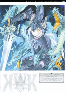 Rating: Safe Score: 23 Tags: aquarian_age armor kawaku monster_girl sword User: midzki