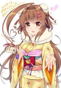 Rating: Safe Score: 31 Tags: kantai_collection kimono kuma_(kancolle) yukina_(black0312) User: Mr_GT