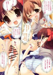 Rating: Explicit Score: 21 Tags: breast_grab cameltoe censored misaka_mikoto pantsu pussy seifuku shimapan shirai_kuroko to_aru_kagaku_no_railgun to_aru_majutsu_no_index youta yuri User: midzki