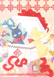 Rating: Safe Score: 1 Tags: card_captor_sakura clamp kerberos possible_duplicate spinel_sun tagme User: Omgix