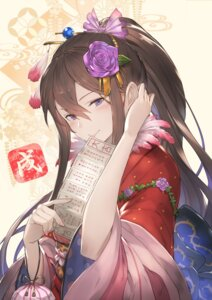 Rating: Safe Score: 34 Tags: granblue_fantasy kakage kimono rosetta_(granblue_fantasy) User: Mr_GT