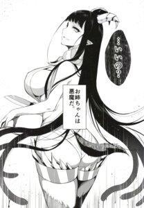 Rating: Questionable Score: 13 Tags: ane_naru_mono ass bikini horns monochrome pochi_(pochigoya) pointy_ears swimsuits tagme tail tentacles thighhighs User: kiyoe
