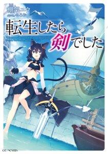 Rating: Safe Score: 6 Tags: animal_ears nekomimi ruroo sword tail tensei_shitara_ken_deshita wet User: kiyoe