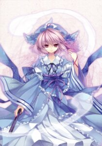 Rating: Safe Score: 20 Tags: capura.l eternal_phantasia saigyouji_yuyuko touhou User: midzki